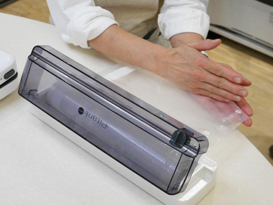 ショップジャパン「ピタント」専用バッグ ロール