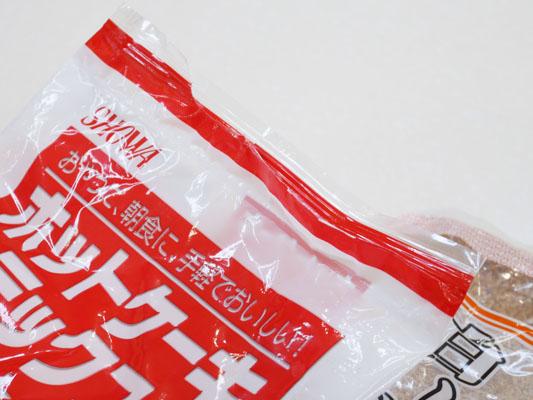 ショップジャパン「ピタント」はシーラーにもなります