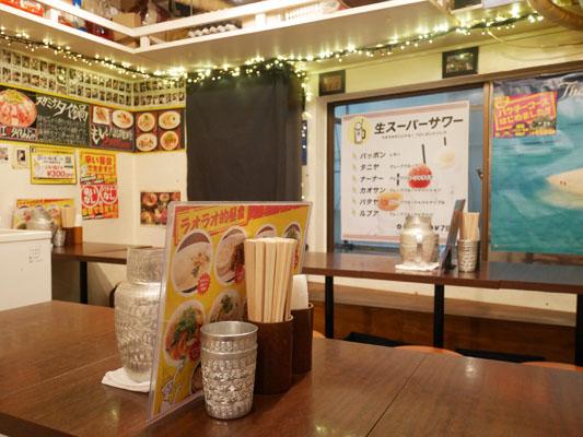 恵比寿 タイ料理 ランチ ラオラオ 口コミ
