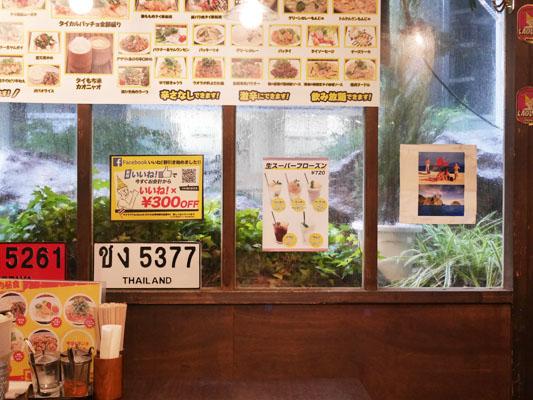 恵比寿 タイ料理 ランチ タイ屋台 ラオラオ 本場っぽい雰囲気