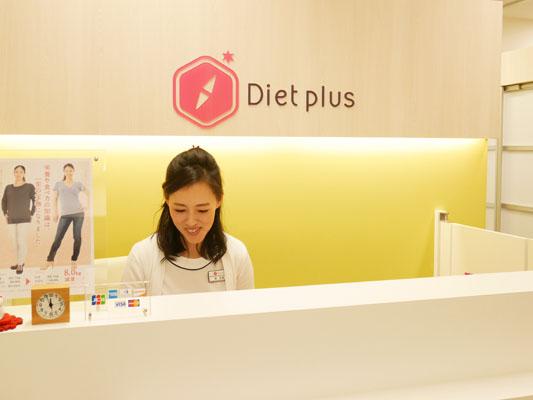 ダイエットプラスラボ 効果 痩せる 食事 管理栄養士