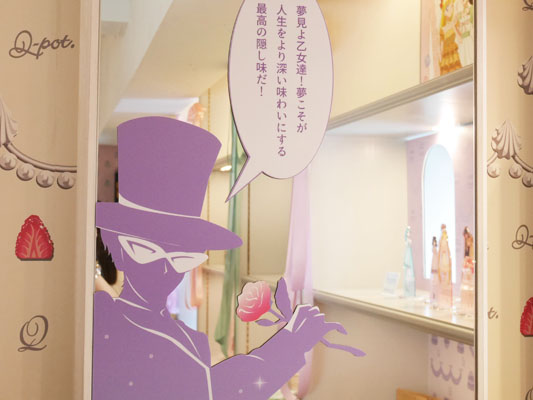 Q-pot CAFE.(キューポットカフェ)×セーラームーンコラボ 店内
