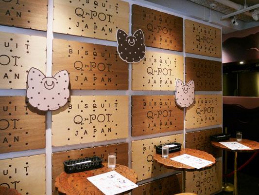 ビスケットルーム Q-pot CAFE.(キューポットカフェ)×セーラームーンコラボ