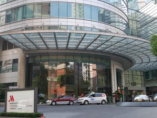 上海旅行 ホテル 上海マリオットホテル シティセンター