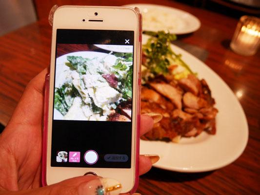 ダイエット 食事制限 管理 アプリ