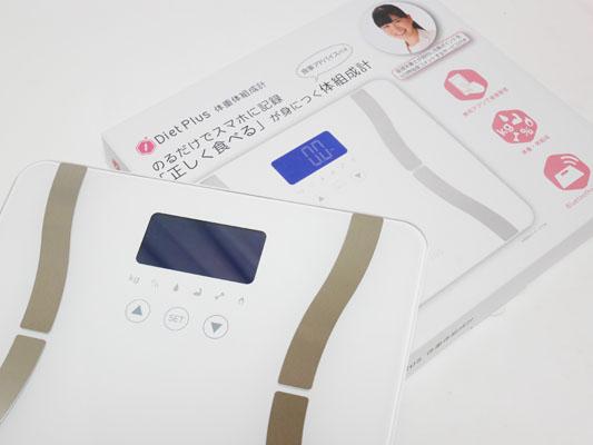 Bluetooth連動 体組成計 体重計 安い ダイエットプラスラボ