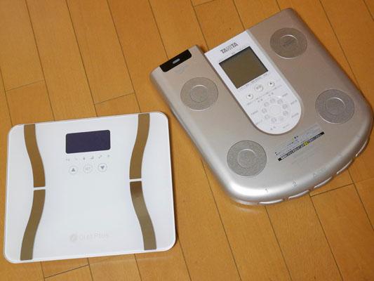 Diet Plus 体重体組成計 Bluetooth連動 薄型 軽量