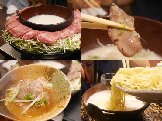 永山本店〜炎の陣〜上野新館 至極の牛タン焼きしゃぶ