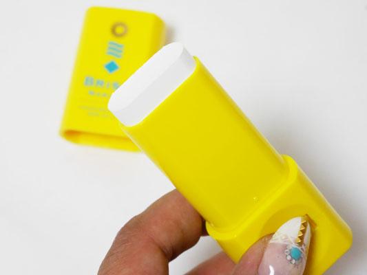 ブリサマリーナ アスリートプロ UVスティック 携帯に便利