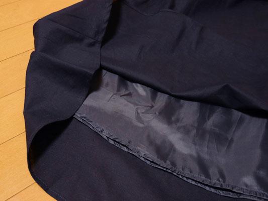 ユアーズ 店舗 通販 セットアップ スカート