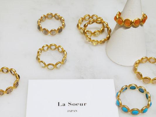 La Soeur(ラ・スール)エタニティリング 店舗 購入