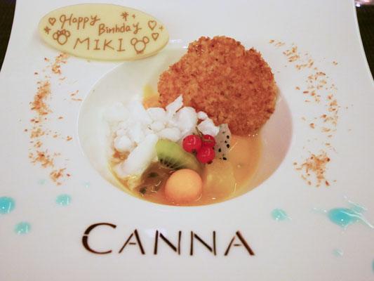 東京ディズニーランドホテル レストランCANNA(カンナ)誕生日祝い デザート デセール