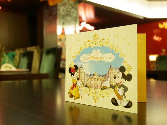 東京ディズニーランドホテル レストランCANNA(カンナ)誕生日祝い 写真