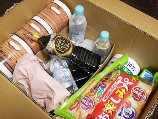 LOHACO(ロハコ)Yahoo!プレミアム会員限定BOX1 購入 レビュー
