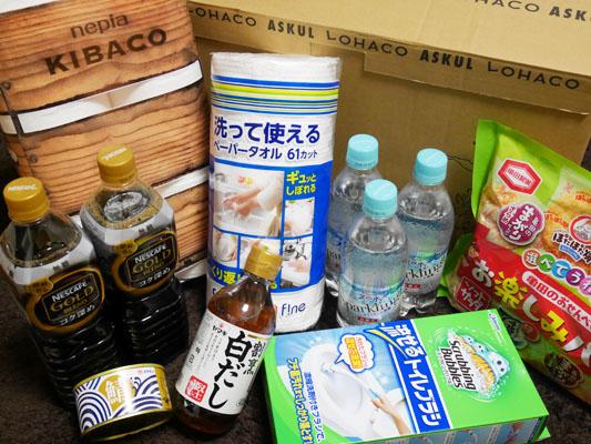 LOHACO(ロハコ)Yahoo!プレミアム会員限定BOX1 お得
