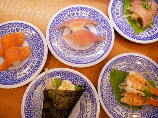 ダイエット 糖質制限 寿司 食べられるもの
