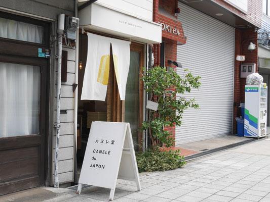 カヌレ堂 CANELE du JAPON 大阪 桜川 行き方
