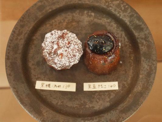 カヌレ堂 CANELE du JAPON 定番カヌレ 黒糖くるみ 黒豆きなこ