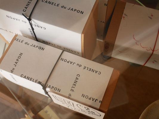 カヌレ堂 CANELE du JAPON 大阪土産 ギフトボックス