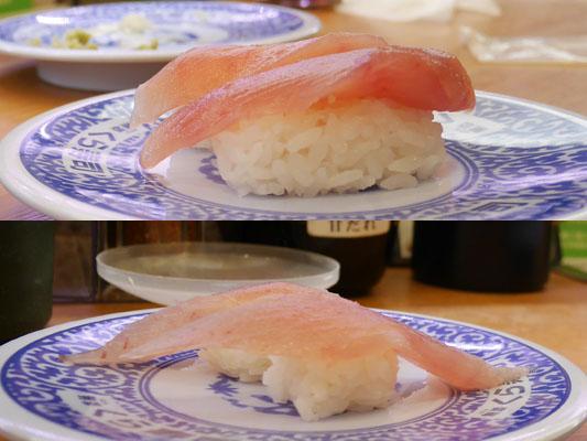 くら寿司 糖質オフメニュー シャリ比較