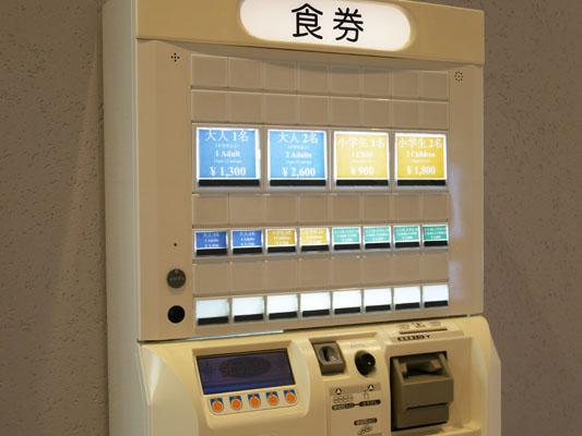 東京ディズニーセレブレーションホテル 予約 利用方法