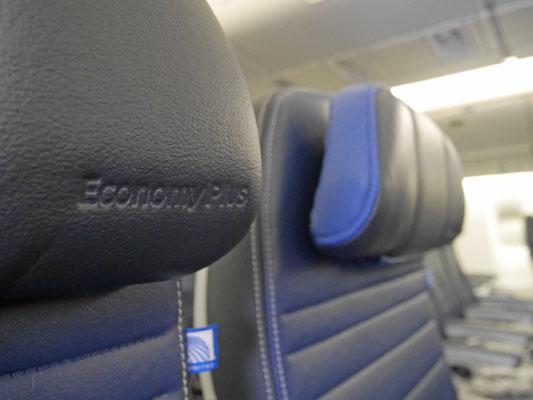 ユナイテッド航空 エコノミープラス シート