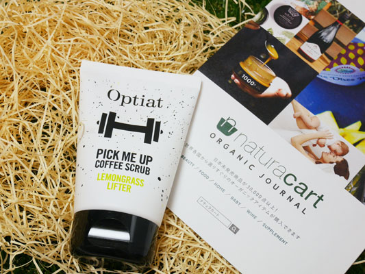 optiat(オプティアット)ピックミーアップ コーヒースクラブ レモングラス リフタースクラブ