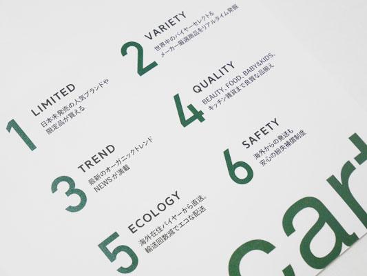 日本未入荷 海外コスメ 購入 ショッピングサイト ナチュラカート