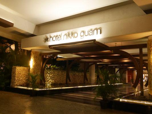 ホテル・ニッコー・グアム スパ アユアラン 場所 口コミ ブログ