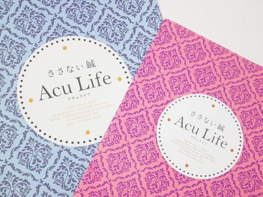 ささない鍼 Acu Life(アキュライフ)口コミ ブログ