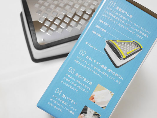 和田商店「プロおろしV」機能 違い 口コミ ブログ