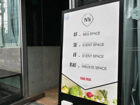 恵比寿 代官山 イベント会場 展示会 レンタルスペース