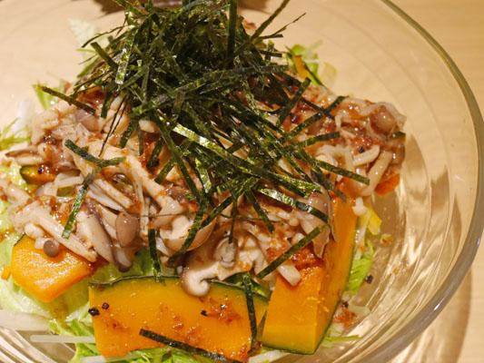 神田 居酒屋 蔵KOKORI 木の子とかぼちゃのサラダ