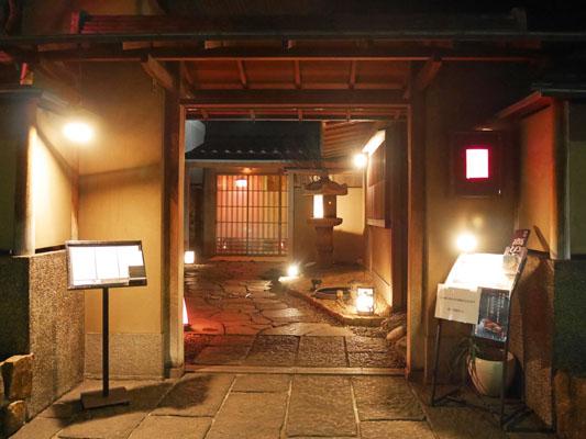 東銀座 和食 料亭レストラン 花蝶 口コミ ブログ