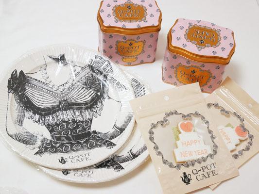 Q-pot. キューポット 福袋 ネタバレ 2018年 紅茶 シュガークッキー 紙皿