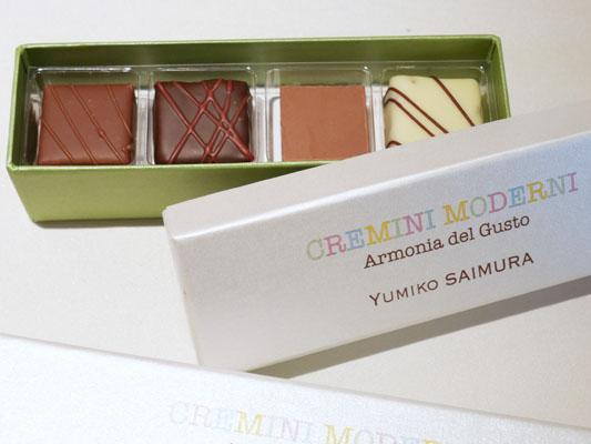 ユミコ・サイムラ 新作チョコレート 購入 店舗 通販
