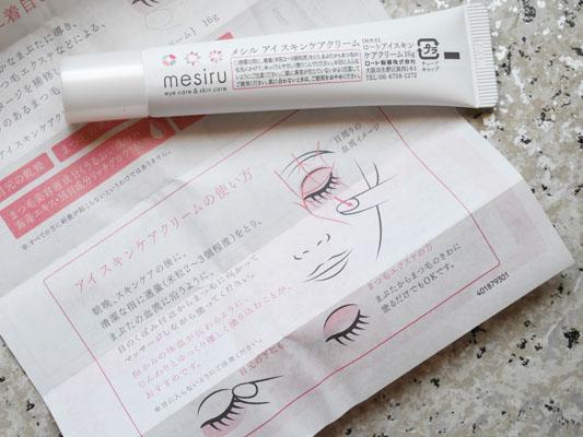 ロート製薬 mesiru メシル まつ毛美容液 アイクリーム 新発売