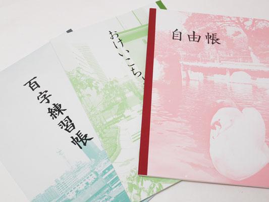 神戸 学習帳 関西ノート 神戸ノート 購入