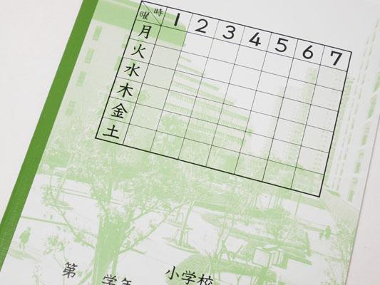 神戸ノート おけいこちょう 裏表紙