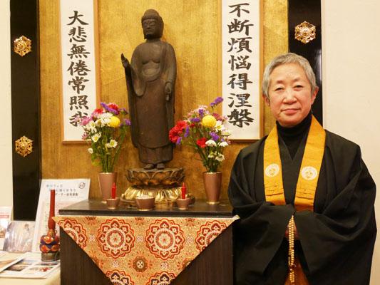 寺カフェ 代官山 女性僧侶 山口依乗先生