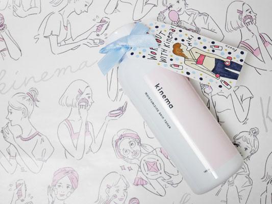 kinema(キネマ)拭き取り化粧水 レポート ブログ