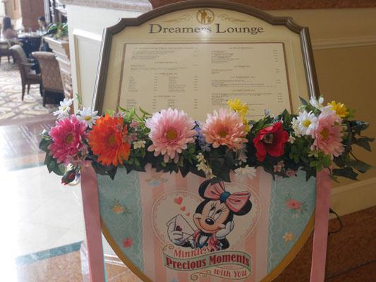 東京ディズニーランドホテル ドリーマーズラウンジ ミニーのアフタヌーンティー