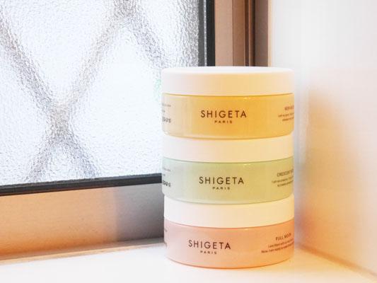SHIGETA(シゲタ)ルナバスソルト バスルーム