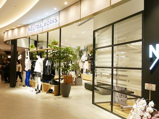 NEUTRALWORKS.HIBIYA 東京ミッドタウン日比谷