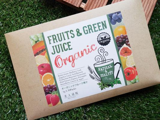 オーガニックフルーツ青汁 口コミ レビュー ブログ