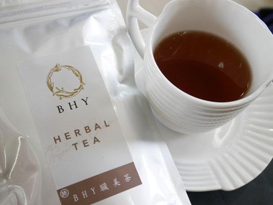 アレルギーや花粉症、呼吸器系、肌トラブルに良いお茶