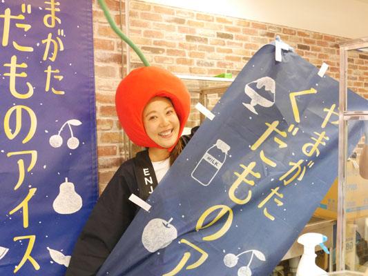 日本橋高島屋 山形物産展 やまがた展 イートイン くだものアイス