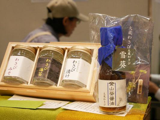 日本橋高島屋 山形物産展 やまがた展 大蔵わさび 雪葵