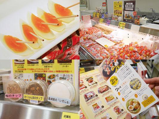 日本橋高島屋 山形物産展 やまがた展 半澤鶏卵「スモッち」