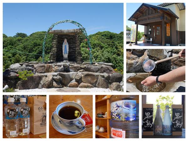 黒島でのランチはカフェ海咲で 黒島ならではのお土産も買える